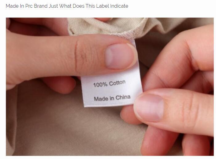毫无底线!美驻华使馆官方竟用PS照片来污蔑中国