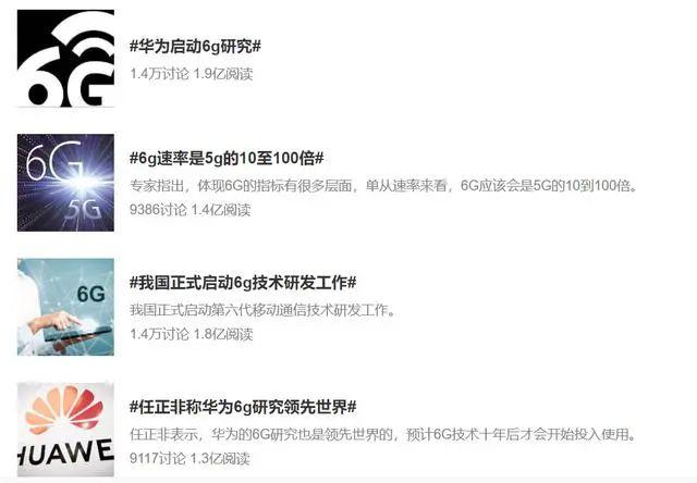 """为什么中国5G""""必须赢""""?   专访"""