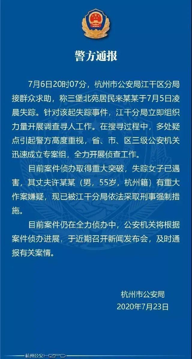 """【武汉快猫网址培训】_杭州杀妻案嫌疑人16年前在上海受访照片曝光 被指""""头脑清醒"""""""