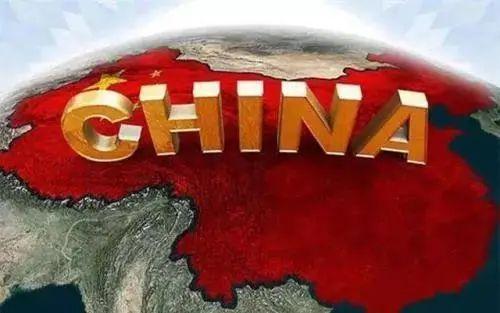 """【奏鸣工具网址】_特朗普""""去中国""""的政策,或将直接推进""""去美国"""""""