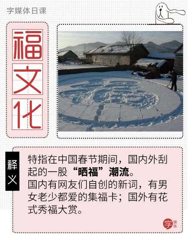 别看中国青年为了敬业福连同性都撩,老外们攒起福来更是没眼看