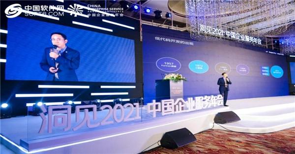"""ToB垂直赛道头羊!Testin云测荣膺""""2020中国年度人工智能领军企业"""""""