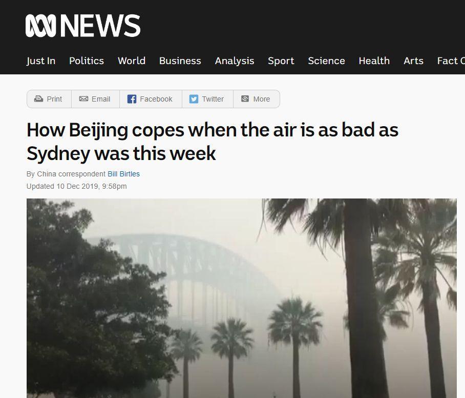 """澳大利亞山火使天氣變糟 外媒竟來中國找""""自信"""""""