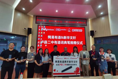 助学成长约十所四川教学单位已引入人工智能学习硬件