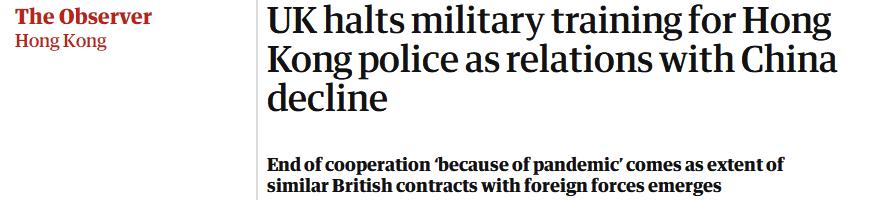 《观察家报》:与中国关系恶化,英国暂停对香港警队的军事训练