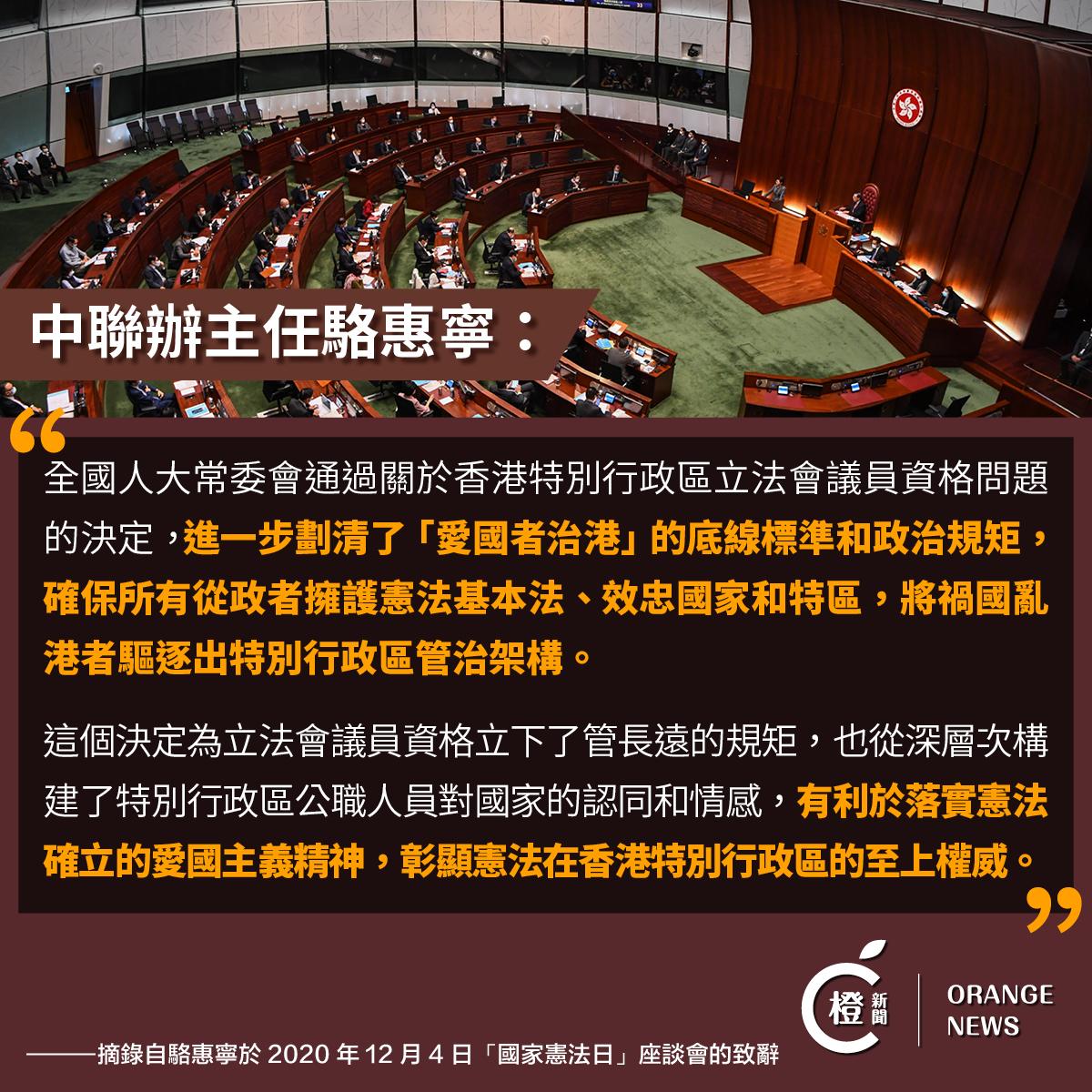 """图片来源:香港""""橙新闻"""""""