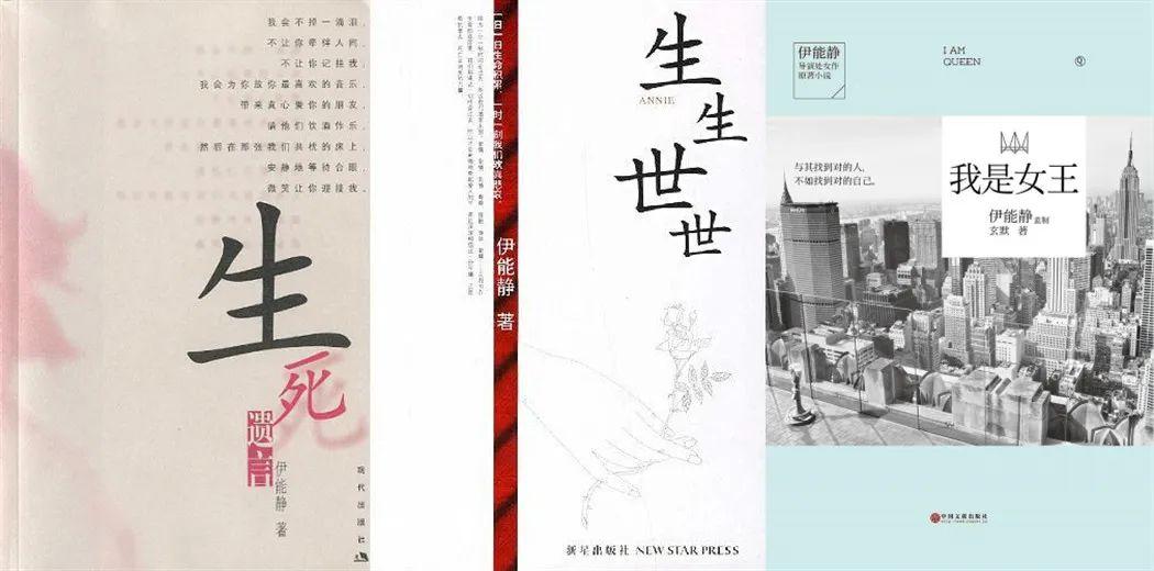 人物||为什么台湾女明星多出文艺女青年?