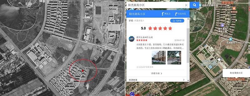 """【谷歌英文网站】_新疆的这座""""5星""""小区,怎么成了美媒口中的""""集中营""""?"""