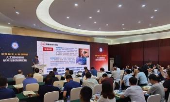 人工智能赋能航天控制发展论坛17日在榕召开