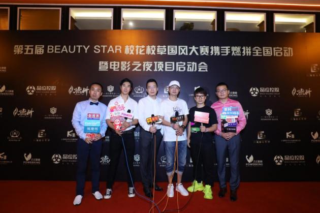 力王影视出品的院线电影《狼回头》项目启动会在上海顺利召开