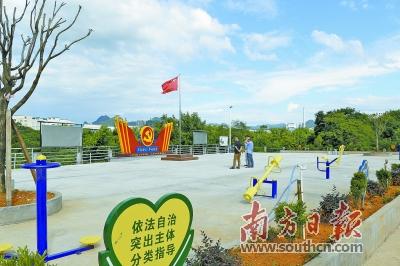 <b>满地村建造连州第一个村级主题公园 连州镇至满地村</b>