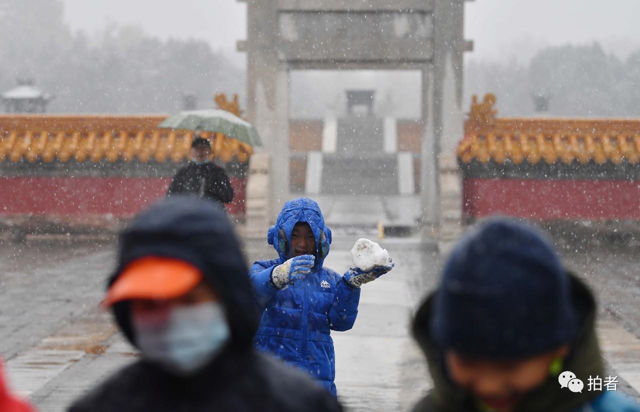 北京初雪最全图集来了!一文看遍城里城外 最新热点 第13张