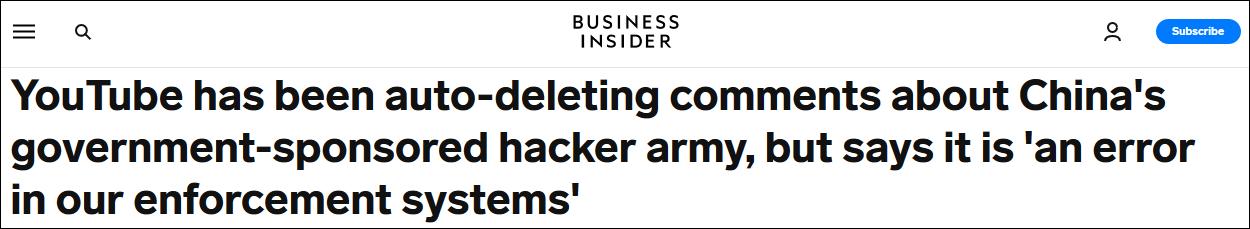 """【区块链】_YouTube删反华言论被投诉,发言人竟称是""""失误"""""""