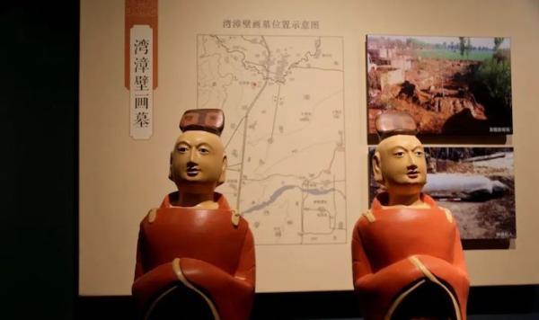介绍湾漳壁画墓