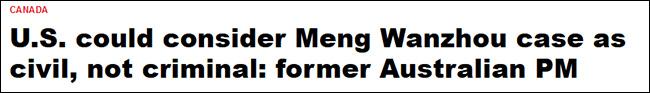 【亚洲天堂cnm】_美加应如何处理孟晚舟案,澳前总理陆克文提了个建议