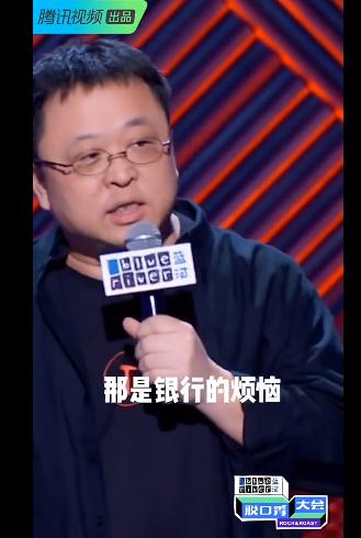 罗永浩:欠银行的部分不到一个亿 已经还完了