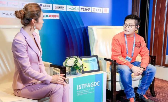 2020国际科创节暨全球数字大会,公司宝获评年度人工智能先锋奖!