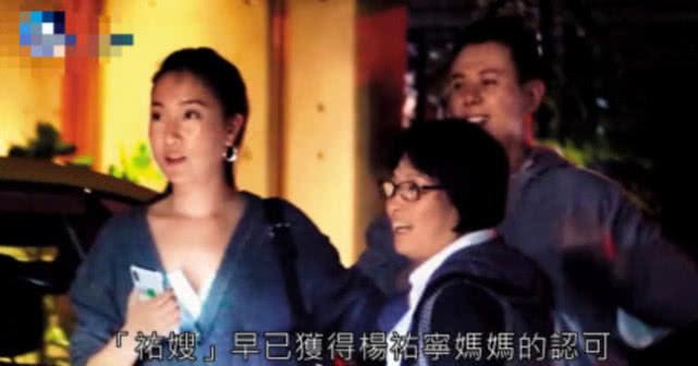 """楊祐寧與緋聞女友再同框吃飯 低調如""""老夫老妻"""""""