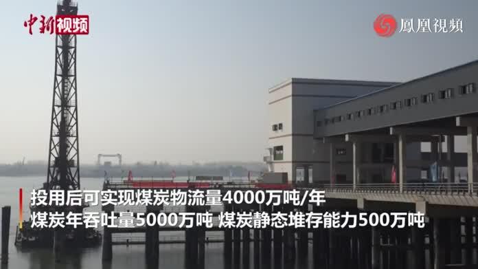 湖北荆州煤炭储配基地一期工程近尾声 预计年底试运行