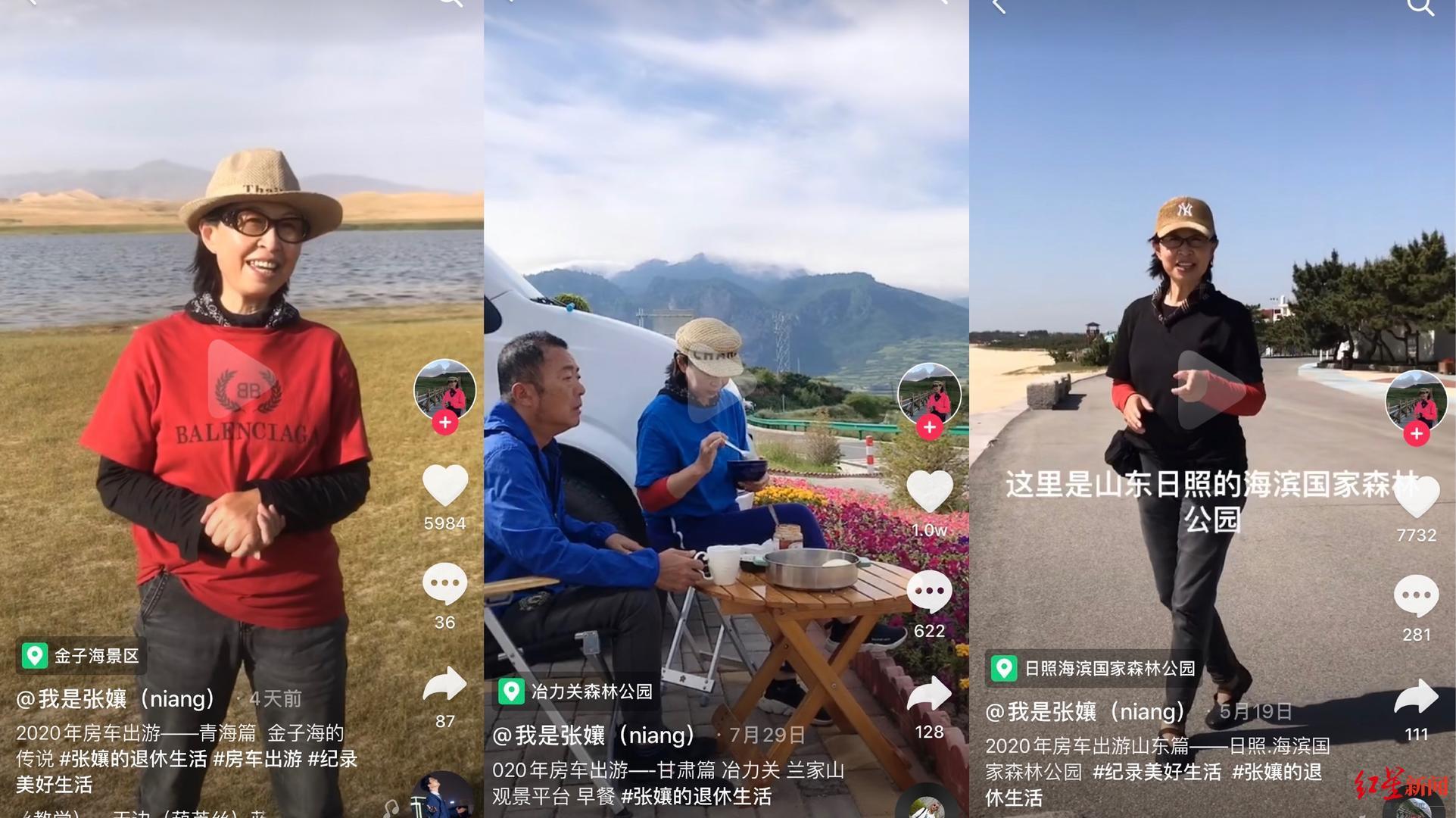 """【金华快猫网址】_退休版""""向往的生活"""":成都老夫妻开房车环游中国"""