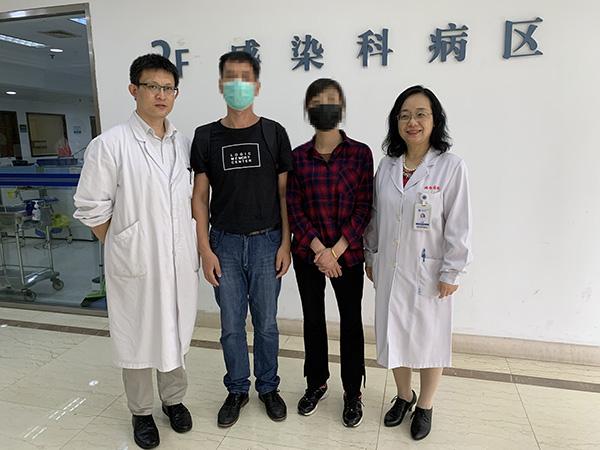 【广西企划行业交流平台】_女子不明原因反复发烧一年多 住院7次才查出病因