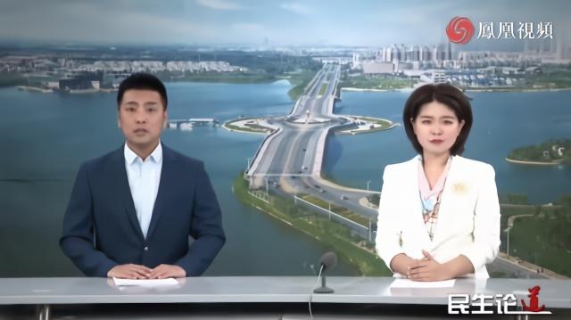 小事故分分钟搞定!滨州交通事故可以远程视频处理啦