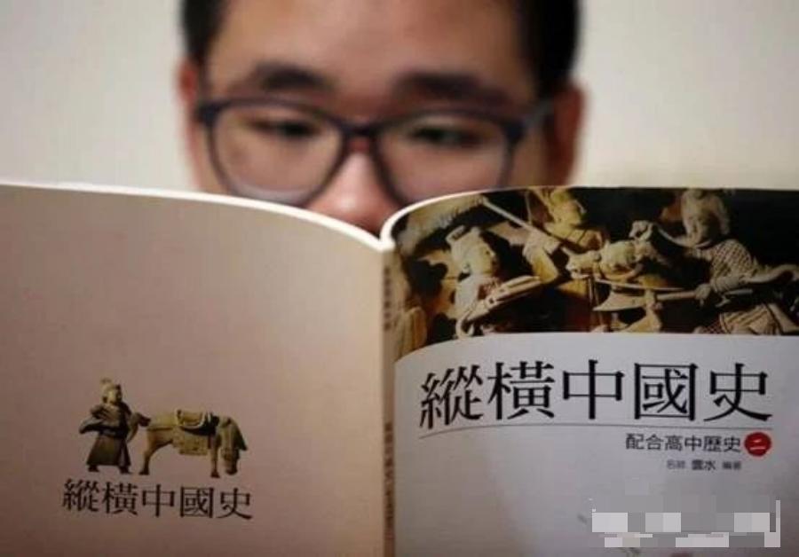 【狼雨快猫网址教程】_裁了中国史,台湾的下一代还能学到什么?