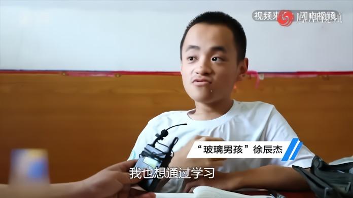 """高考654分,邹城""""玻璃男孩""""准备报考山东大学"""