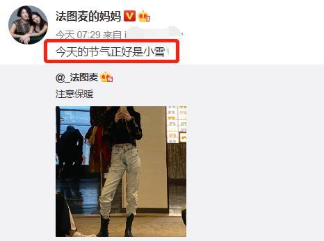 恋爱了?李咏18岁女儿穿露脐装出街,妈妈评论藏玄机 八卦 第3张