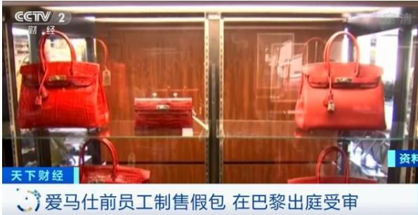 爱马仕前员工制售假包,获利超200万欧元!网友:到底算真包还是假包?