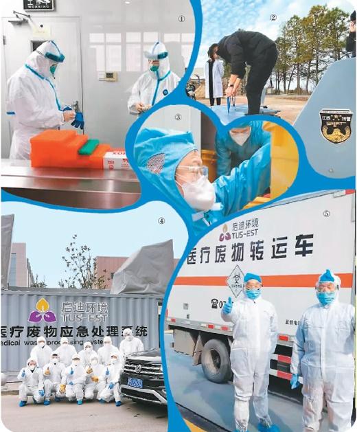 """人民日报海外版:科技企业战""""疫""""在行动插图"""