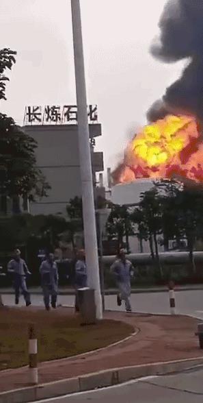 最新消息:广东珠海高栏港一石化厂发生爆炸,停止现在暂无伤亡