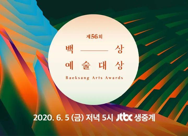 过去一年,韩国的好电影竟然这么多?
