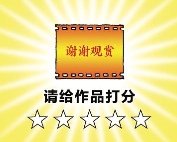 【麦奇】_影视剧网络评分真的靠谱吗?一条好评六毛七?