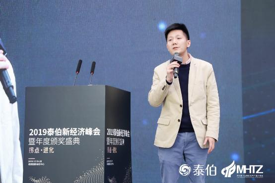 """Wayz.ai联合创始人陈文亚荣获2019 TOP 10新锐企业家,探索智能驾驶时代""""路""""在何方 陈文亚"""