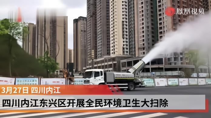 四川内江东兴区开展全民环境卫生大扫除