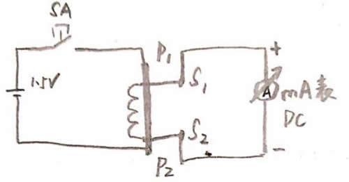 如何判定电压互感器同名端?