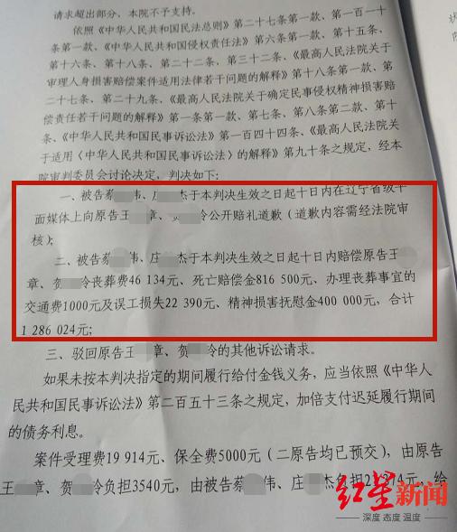 微信图片_20201010190910_副本.png