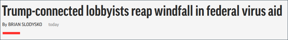 """【亚洲天堂培训】_美国发放疫情救助金,""""特朗普关系户""""们领走100亿美元"""