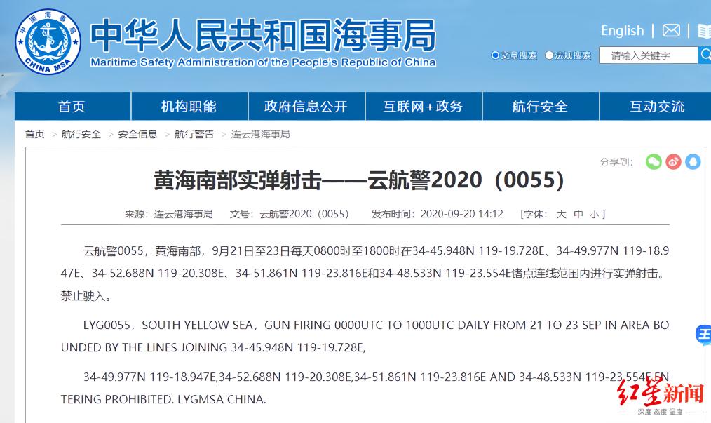微信截图_20200920155720.png