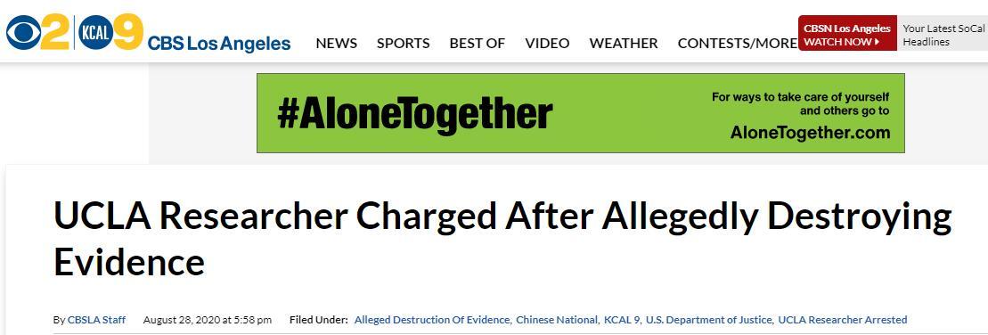 【广西快猫网址】_美国司法部逮捕两名中国籍高校研究人员 还给出所谓理由