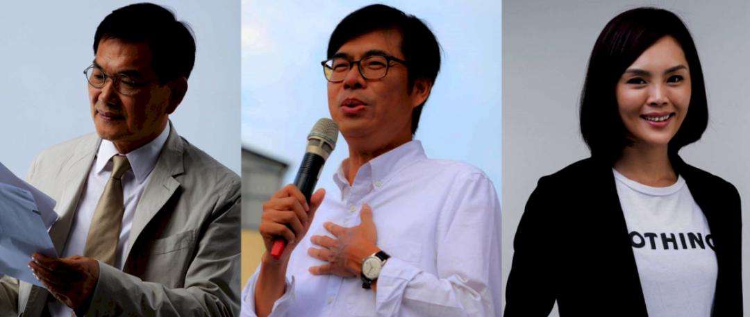 左起:民众党推荐的吴益政、民进党推荐的陈其迈,以及国民党推荐的李眉蓁