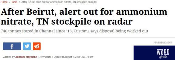 【燕郊免费夫妻大片在线看】_贝鲁特爆炸事件后,印度港口740吨硝酸铵引发担忧