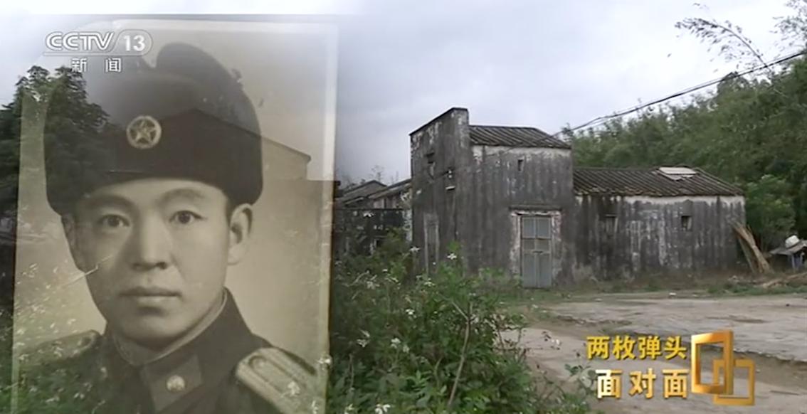 95岁抗美援朝老兵去世,骨灰中发现两枚子弹头……