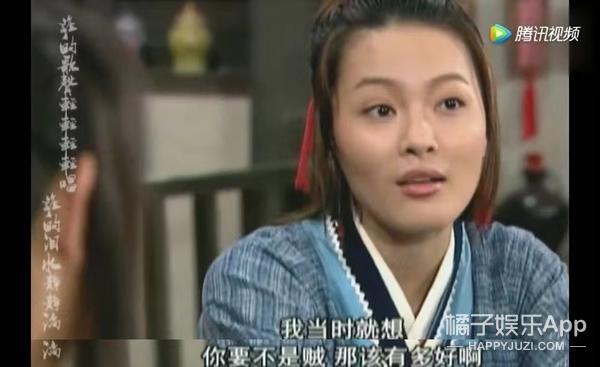 还记得《武林外传》的展红绫吗?她退圈后当舞蹈老师了? 八卦 第18张