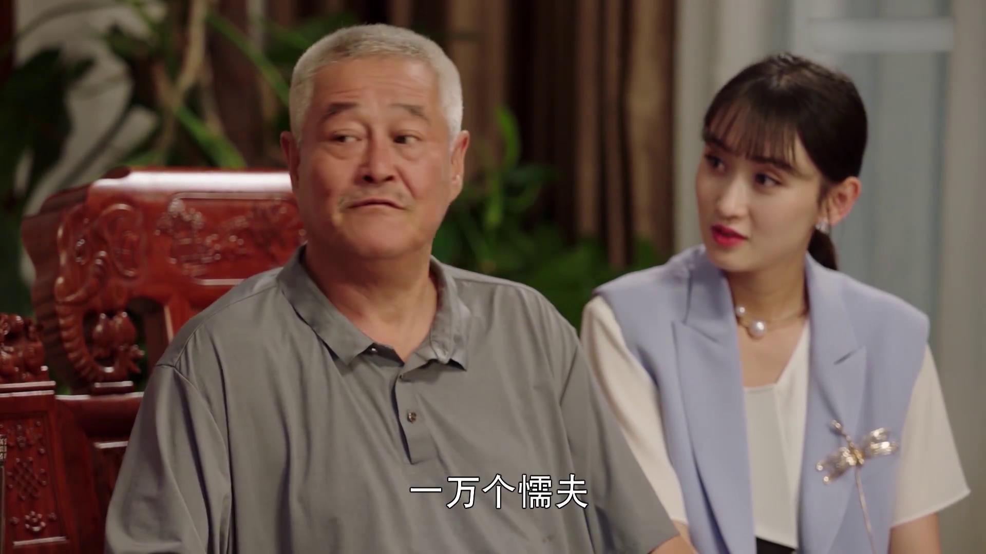 刘老根3:刘老根第一次见大孙子乐坏了,不料一听名字,当场懵了