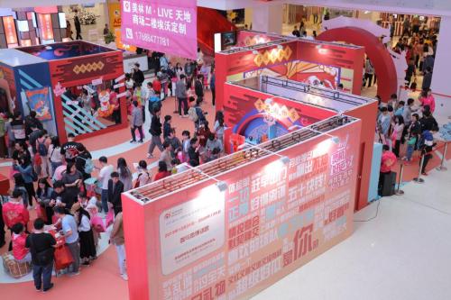 灵机好运节广州站人气爆棚 新技术传播传统文化受青睐