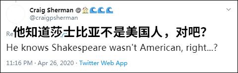 美反华议员:应禁中国留学生选修理工科 他们会偷美国疫苗