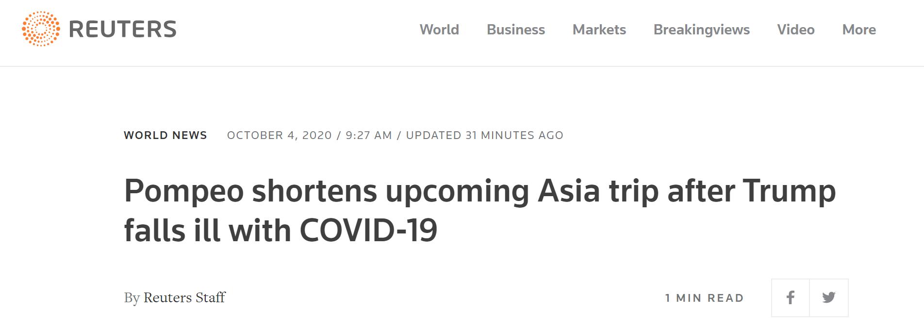 【炮兵社区app管家中心】_计划变了!蓬佩奥将访问日本,但不前往蒙古国和韩国