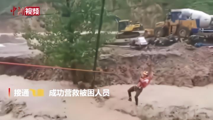 """河水暴涨一人被困孤岛 电力""""飞索""""救援"""